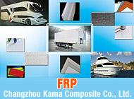 Changzhou Kama Composite Co., Ltd.