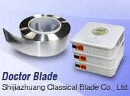 Shijiazhuang Classical Blade Co., Ltd.