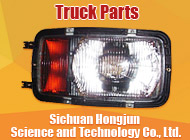 Sichuan Hongjun Science and Technology Co., Ltd.