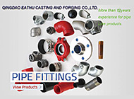 Qingdao Eathu Casting and Forging Co., Ltd.