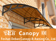Foshan Deban Canopy & Awning Co., Ltd.