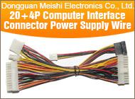Dongguan Meishi Electronics Co., Ltd.
