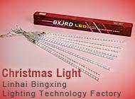 Linhai Bingxing Lighting Technology Factory