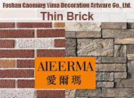 Foshan Gaoming Yima Decoration Artware Co., Ltd.