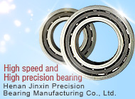 Henan Jinxin Precision Bearing Manufacturing Co., Ltd.