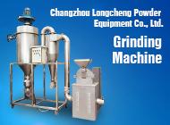 Changzhou Longcheng Powder Equipment Co., Ltd.