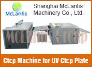 Shanghai McLantis Machinery Co., Ltd.
