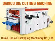 Ruian Daqiao Packaging Machinery Co., Ltd.