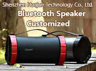 Shenzhen Huajun Technology Co., Ltd.