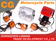 Guangzhou Lixiang Trade Development Co., Ltd.