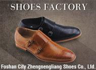 Foshan City Zhengnengliang Shoes Co., Ltd.