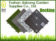 Foshan Jiabang Garden Supplies Co., Ltd.