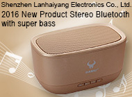 Shenzhen Lanhaiyang Electronics Co., Ltd.