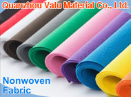 Quanzhou Valu Material Co., Ltd.