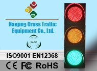 Nanjing Cross Traffic Equipment Co., Ltd.