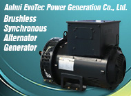 Anhui EvoTec Power Generation Co., Ltd.