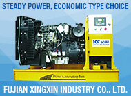 FUJIAN XINGXIN INDUSTRY CO., LTD.