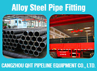 CANGZHOU QHT PIPELINE EQUIPMENT CO., LTD.