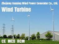Zhejiang Huaying Wind Power Generator Co., Ltd.