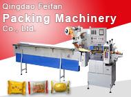Qingdao Feifan Packing Machinery Co., Ltd.
