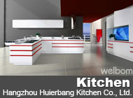 Hangzhou Huierbang Kitchen Co., Ltd.