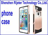 Shenzhen Rijeter Technology Co., Ltd.
