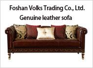 Foshan Volks Trading Co., Ltd.
