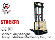 Shenchuan(Shanghai)Heavy Industrial Machinery Co., Ltd.