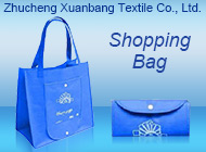 Zhucheng Xuanbang Textile Co., Ltd.