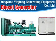 Yangzhou Yinjiang Generating Equipment Co., Ltd.