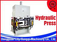 Dongguan City Hongqi Machinery Co., Ltd.