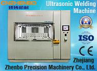 Zhejiang Zhenbo Precision Machinery Co., Ltd.