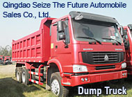 Qingdao Seize The Future Automobile Sales Co., Ltd.