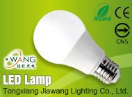Tongxiang Jiawang Lighting Co., Ltd.