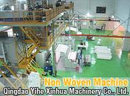 Qingdao Yihe Xinhua Machinery Co., Ltd.
