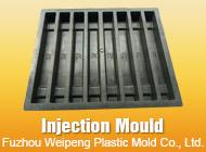 Fuzhou Weipeng Plastic Mold Co., Ltd.