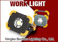 Ningbo Bozhou Lighting Co., Ltd.