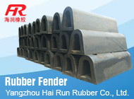 Yangzhou Hai Run Rubber Co., Ltd.