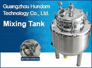 Guangzhou Hundom Technology Co., Ltd.