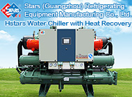 Stars (Guangzhou) Refrigerating Equipment Manufacturing Co., Ltd.