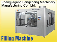 Zhangjiagang Fengcheng Machinery Manufacturing Co., Ltd.