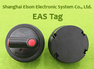 Shanghai Elson Electronic System Co., Ltd.