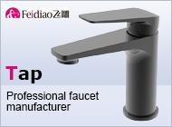 Heshan Shuidu Sanitary Ware Technology Co., Ltd.