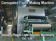 Qinyang Pingan Light Industry Machinery Co., Ltd.