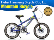 Hebei Haomeng Bicycle Co., Ltd.
