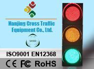 Nanjing Cross Traffic Equipment Co., Ltd.
