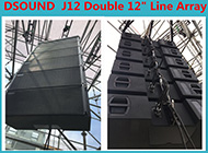 GUANGZHOU DSOUND ENTERTAINMENT EQUIPMENT CO., LIMITED