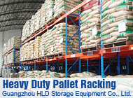 Guangzhou HLD Storage Equipment Co., Ltd.