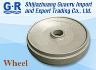 Shijiazhuang Guanru Import and Export Trading Co., Ltd.