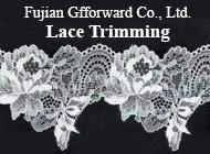 Fujian Gfforward Co., Ltd.